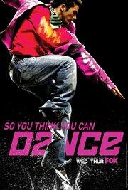 Значит, ты умеешь танцевать? (2005)