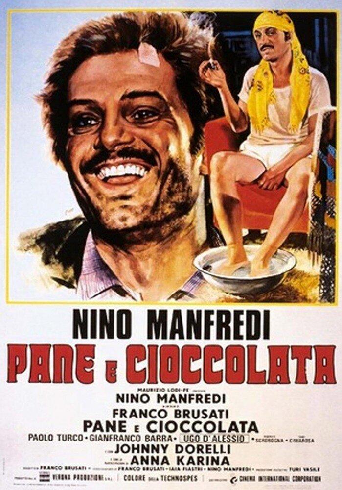 Шоколадный город/Chocolate City (2 15) — смотреть