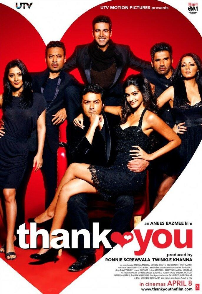 смотреть онлайн за все тебя благодарю 3 сезон: