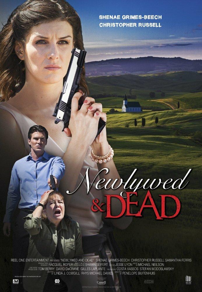 Новобрачные и мертвые (ТВ) (2016)