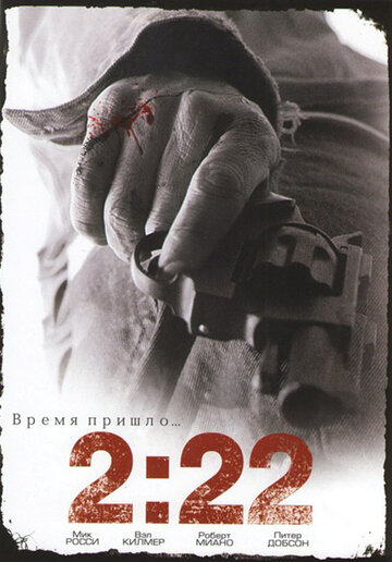 2:22 2008