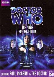 Доктор Кто (1996)
