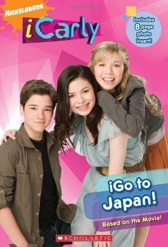 АйКарли едет в Японию (2008)