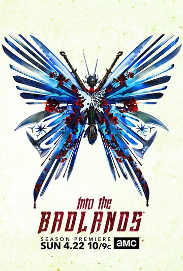 � ������� ������ (Into the Badlands)