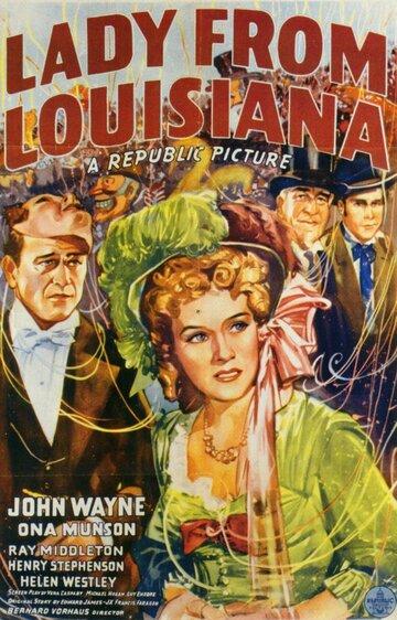 Леди из Луизианы (1941)