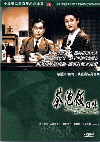 Вкус зеленого чая после риса