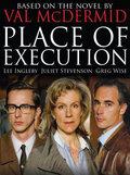Место казни (2008)