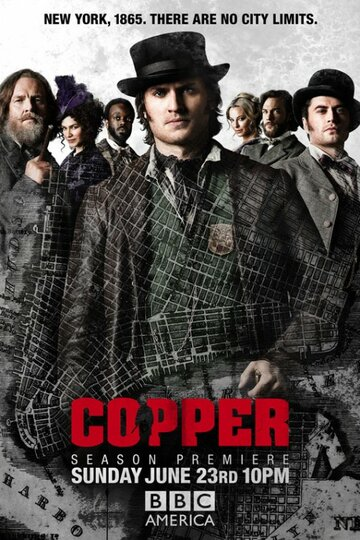 Легавый (Copper)