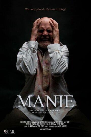 (Manie)
