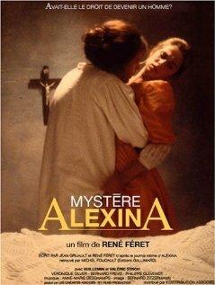 Тайна Алексины (1985)
