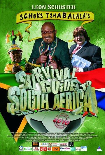 Гид по выживанию в Южной Африке от Шукса Тшабалалы (2010) полный фильм онлайн