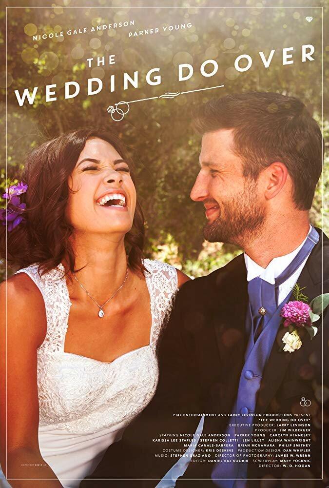 Свадьба на повтор 2018