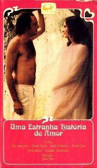 Странная история любви (1979)