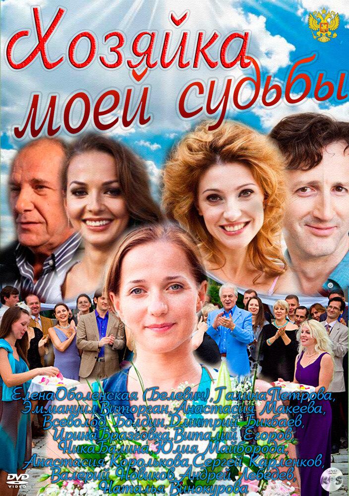 http://www.kinopoisk.ru/images/film_big/601735.jpg