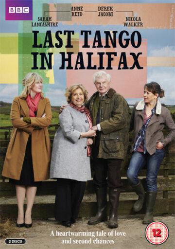Последнее танго в Галифаксе 2012