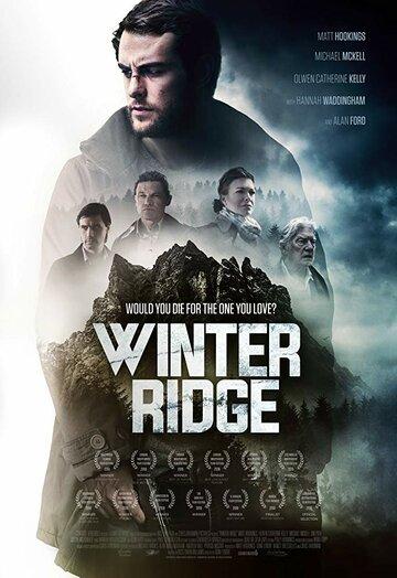 Winter Ridge 2018