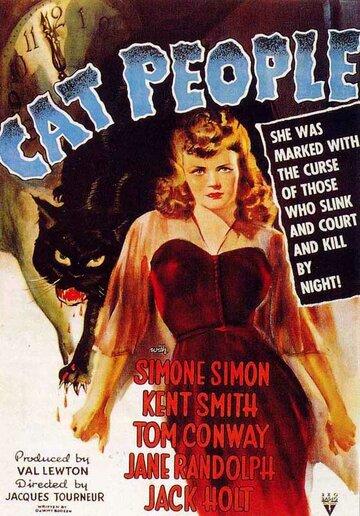 Люди-кошки (1942) полный фильм онлайн