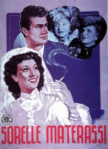 Сестры Матерасси (1944)
