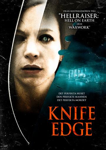 Фильм Острие ножа