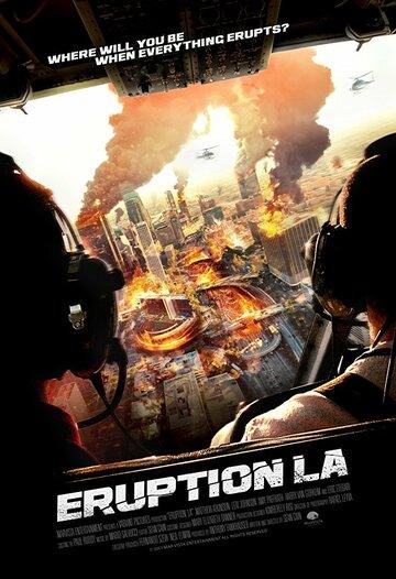 Извержение: Лос-Анджелес (2018)