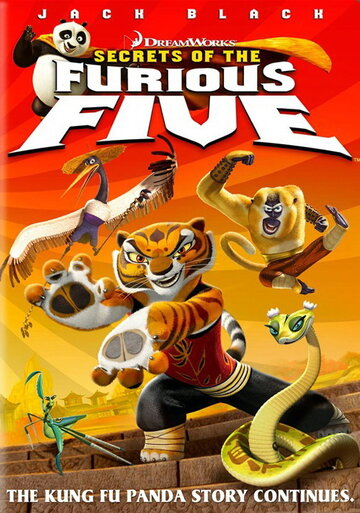 ����-�� �����: ������� ��������� ������� (Kung Fu Panda: Secrets of the Furious Five)