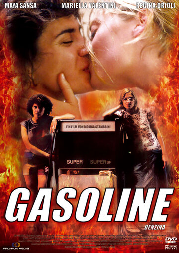 Бензин 2001 | МоеКино