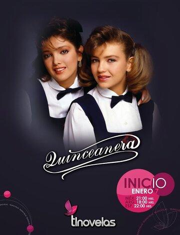 Пятнадцатилетняя (1987) полный фильм онлайн