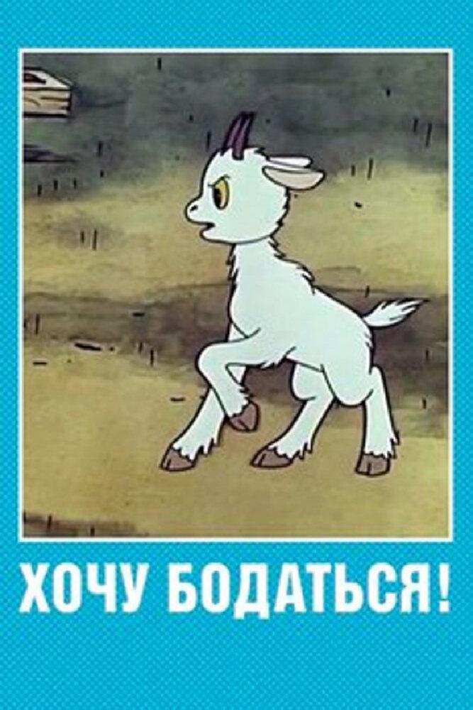 KP ID КиноПоиск 485395