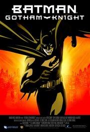 Смотреть онлайн Бэтмен: Рыцарь Готэма