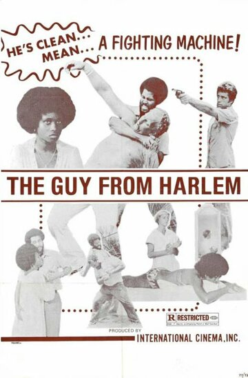 Парень из Гарлема (1977)