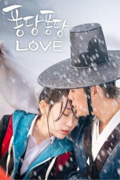 954141 - Брызги любви ✦ 2015 ✦ Корея Южная
