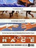 Удивительная гонка (2001)