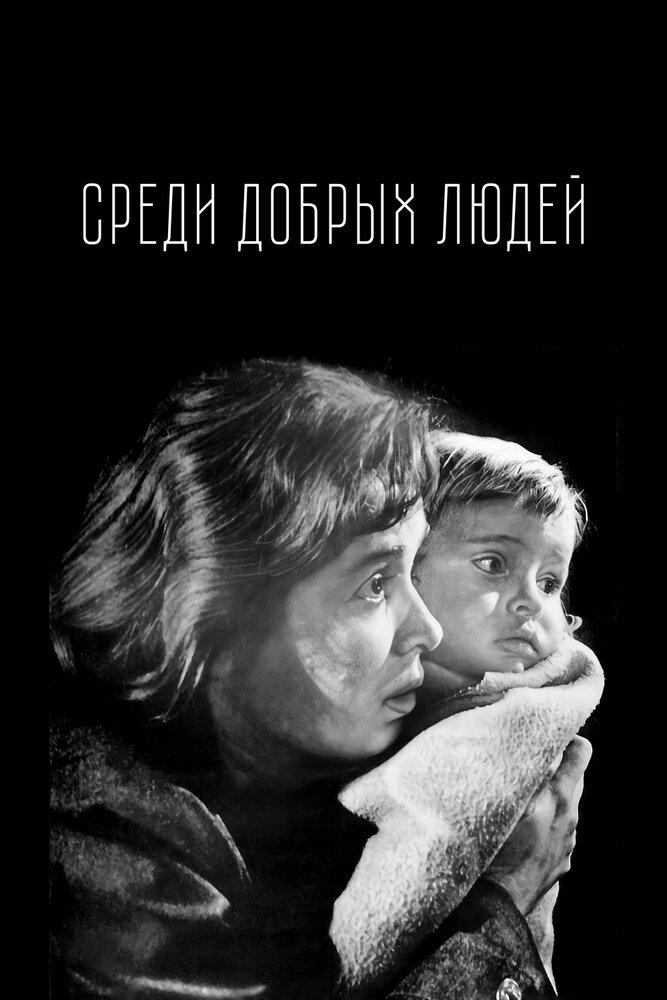 KP ID КиноПоиск 43958