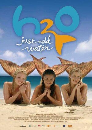 300x450 - Дорама: H2O: Просто добавь воды / 2006 / Австралия