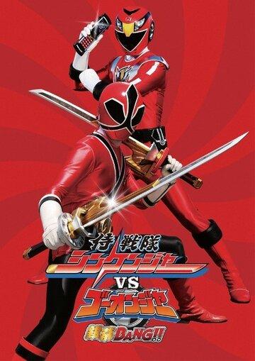 Samurai Sentai Shinkenger  Wikipedia