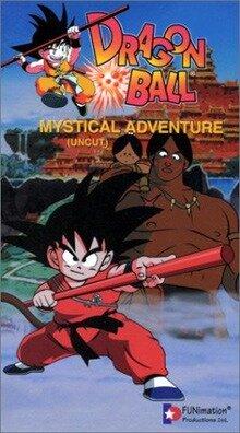 Драконий жемчуг 3: Мистическое приключение