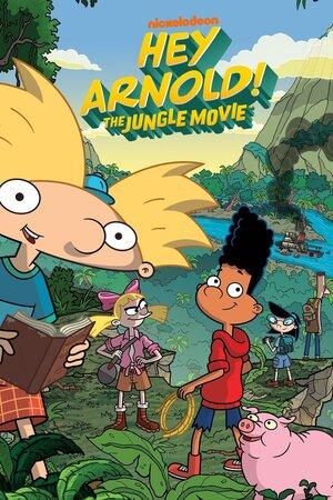 Эй, Арнольд! Приключения в джунглях  (2017)