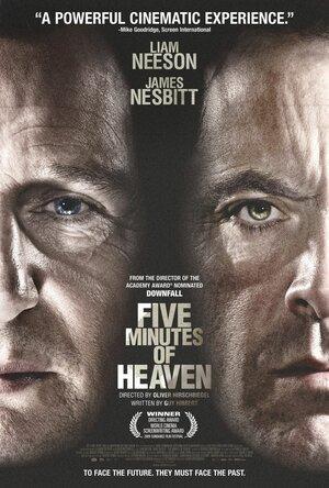 Пять минут рая  (2008)