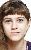 Селена Александру