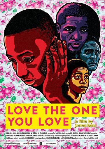 Люби, кого любишь (2014) полный фильм онлайн