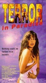 Ужас в раю (1990)