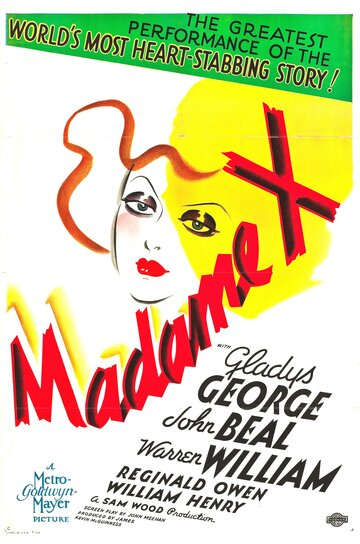 Мадам Икс (1937)