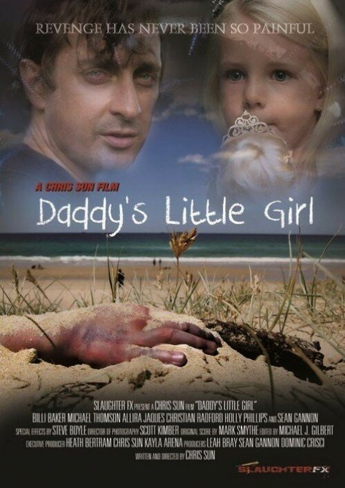 Папина доченька / Daddy's Little Girl. 2012г.