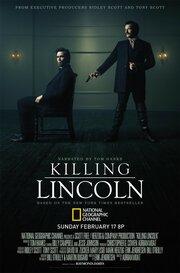 Смотреть Убийство Линкольна (2013) в HD качестве 720p