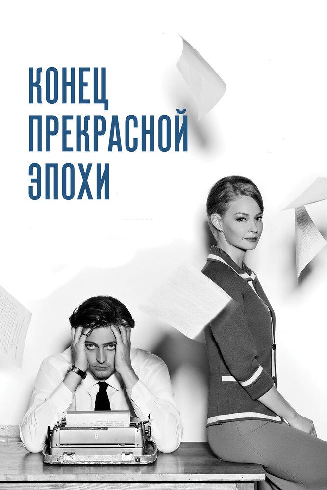 KP ID КиноПоиск 838533