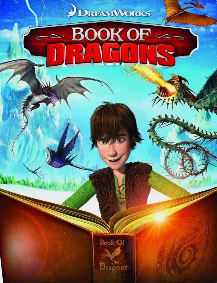 Большая книга драконов лора с айриш скачать