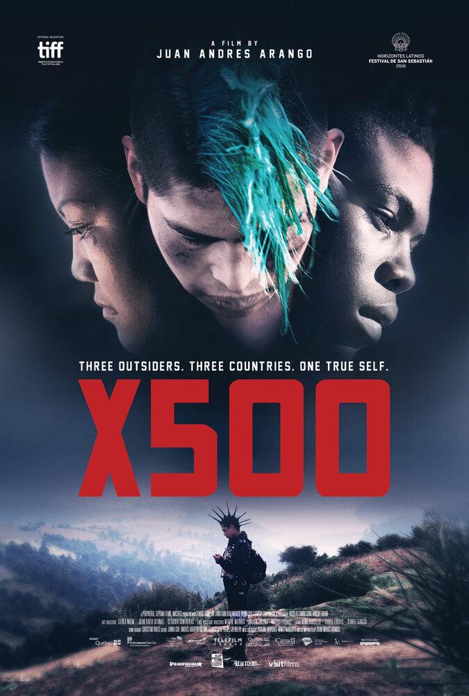 Фильмы Икс 500 смотреть онлайн