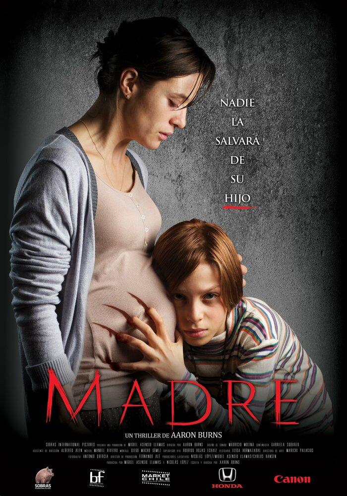 Фильмы Мать смотреть онлайн