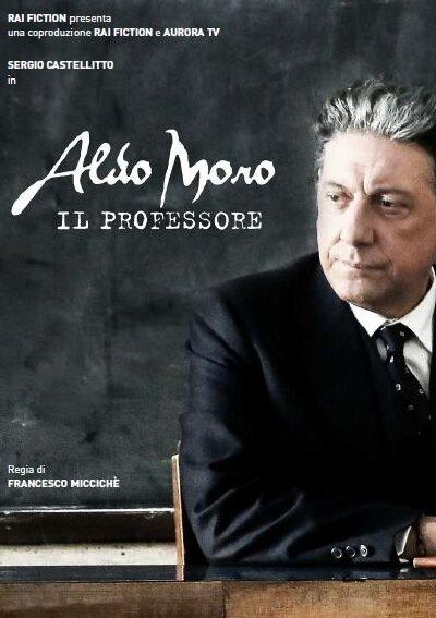 Альдо Моро - Профессор (2018)