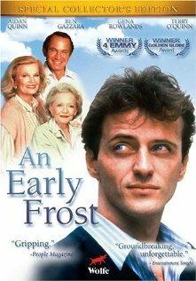 Ранний мороз (1985)